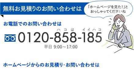 TEL:097-543-3131